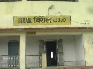 biraul station darbhanga